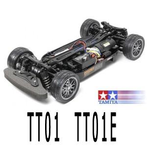 TT01  TT01E